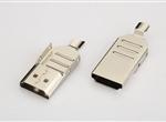 HDMI A Plug