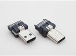 HDMI D Plug