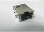 TAB-UP 23.75MM 11P8C 6U 无弹片 带LED 4个磁环 左绿右黄 沉板式(8.45)  无TC LOGO