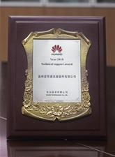 "2010 was awarded as ""technical support prize"" by Huawei technologies co., LTD."