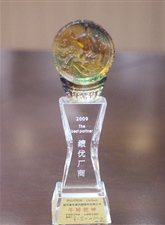 "2010 was awarded as "" excellent supplier "" by Pegatron joint science and technology and unihan joint international."