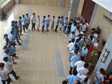 意华股份——苏州意华第一届夏季运动会活动